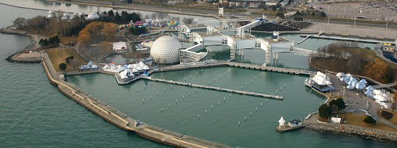 Ontario Revisits Discussion of New Casino in Toronto Waterfront District