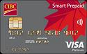 CBIC Smart Prepaid Visa